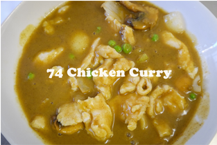 74. Chicken Curry