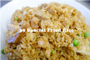 39. Special Fried Rice